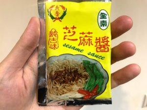 芝麻醬(義香)
