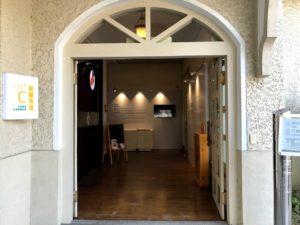 「台中市長公館」の玄関