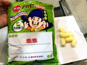 台湾スーパーのオススメお菓子⑦:乖乖 奶油椰子