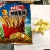 台湾人絶賛!台湾のスーパーで買える「お土産にオススメなお菓子8選」