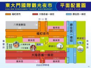 東大門夜市のマップ(公式サイトより)