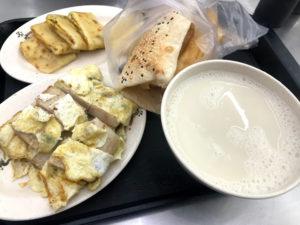 台湾の朝ごはん定番メニューはこれだ!台湾でよく見る朝食12選!