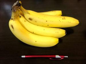 台湾の果物10:バナナ(香蕉)