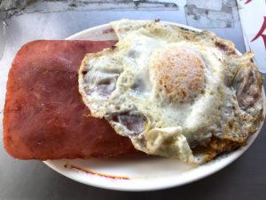 總匯蛋餅(蛋餅+半熟卵+ハム)