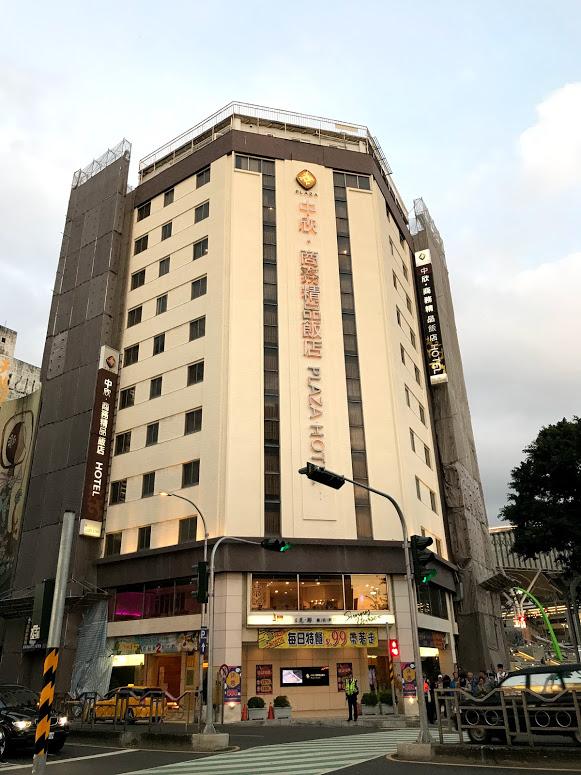 台湾台中ホテルおすすめ!1泊4000円で安いけど清潔・駅前・朝食付
