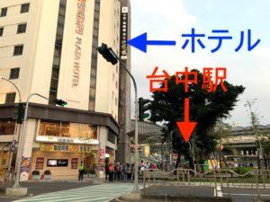 台中駅から徒歩1分という立地は本当にありがたい。