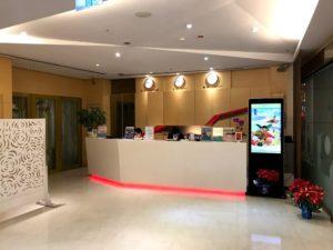 中欣商務精品飯店(プラザホテル)のフロント