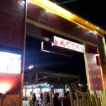 台湾花蓮の「東大門夜市」は原住民料理が美味しい東部最大の夜市!