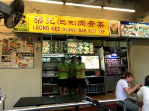 シンガポールでは中国語を頻繁に目にする。