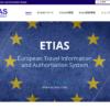 2021年以降、欧州滞在はetias/エティアスの申請が必要です