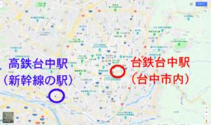 新幹線台中駅(高鐵台中站)から台中市内(台鐵台中站)は微妙に離れている