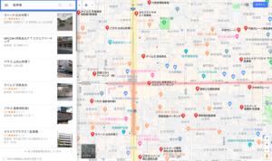京都・錦市場周辺の駐車場(グーグルマップの検索結果)