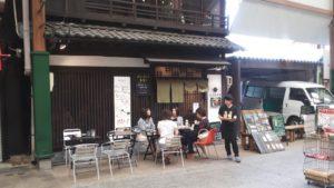 大須商店街グルメ④:珈琲ぶりこ(和風古民家カフェ)