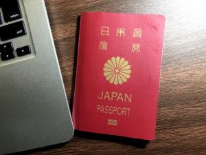 台湾と日本のハーフ。パスポートはどうなる?