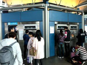 新幹線台中駅の券売機