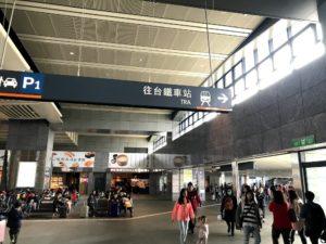 新幹線の台中駅(高鐵台中站)