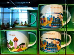 台湾限定グッズ⑤:台湾の地方都市のイメージマグカップ