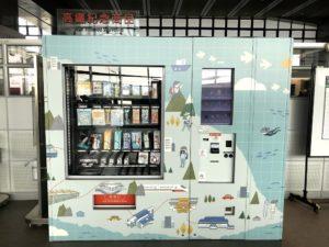 高鐵グッズ(新幹線グッズ)の自動販売機