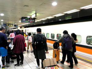 台湾の新幹線