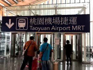 空港のMRT乗り場へと向かいます