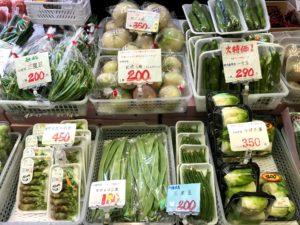 京野菜のお店