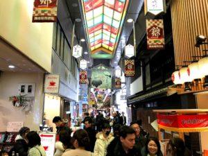 京都・錦市場とは?錦市場の歴史は?
