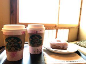 美味しくコーヒーをいただきました