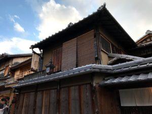 「スターバックス 京都二寧坂ヤサカ茶屋店」とは?