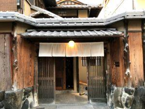 「スターバックス 京都二寧坂ヤサカ茶屋店」の入口