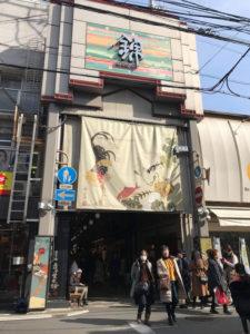 京都・錦市場の入口