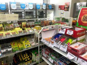 中国食品店の内部