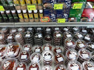 韓国食品の店