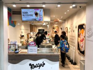 大須商店街グルメ⑥:ROLLY'S ROLLICE CREAM KYOTO(ロールアイス)