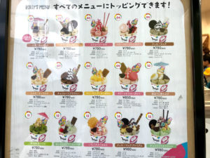 ROLLY'S ROLLICE CREAM KYOTOのメニュー