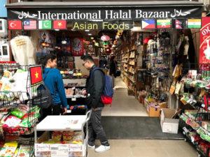 大須の輸入食料品店①:Kaserya International Halal Bazaar(ハラルフード)