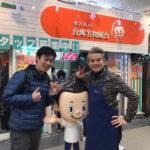 名古屋大須のおすすめグルメ13選!ランチや食べ歩きに最適な店を紹介
