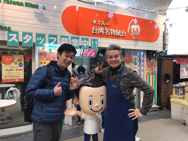 名古屋大須のおすすめグルメ!ランチや食べ歩きに最適な店を紹介