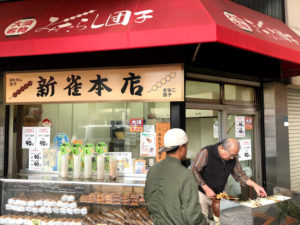 大須商店街グルメ12:新雀(だんご)