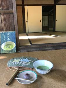 お抹茶と和菓子 600円