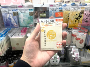 台湾人が日本で買う実用品②:あぶらとり紙