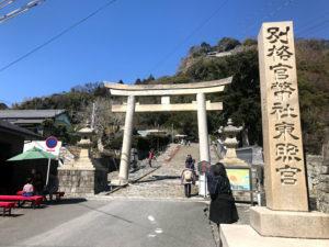 静岡・久能山東照宮の入口