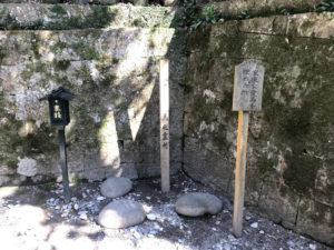 徳川家康公の愛馬の墓