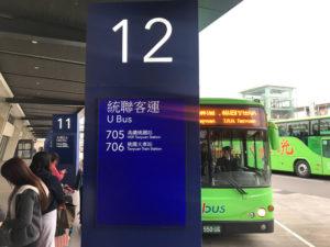 桃園国際空港から高鉄桃園駅までのバスは705番