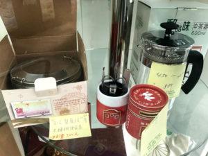 お弁当箱、茶こし、ハサミセット