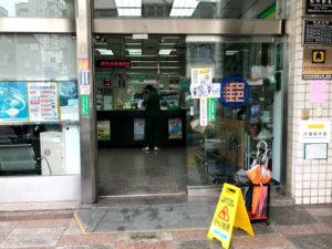 台湾の郵便局の入口