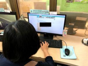 備え付けのパソコンに個人情報を入力する