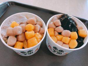 台湾の芋菓子「芋圓」とは?