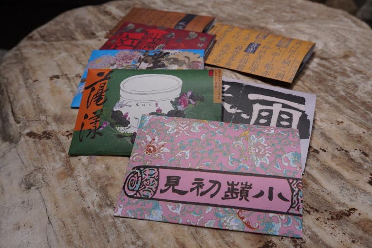 櫟社の台湾茶