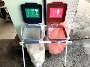 ゴミ箱もある