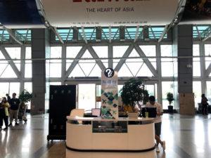 国際線ターミナルの2階(出発ゲート)